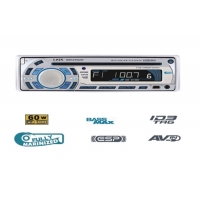 RADIO BOSS MARINE MR1470UW